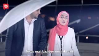 Muhammad Bashar & Dima Bashar - Ramadan Lyrics