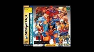 X-Men vs. Street Fighter Review for the Sega Saturn