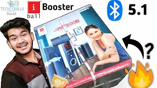 iBall Booster Home Theatre Unboxing - 2 yrs long Term Review with sound test TechQuilla World