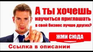 бизнес онлайн интернет клиент вход систему
