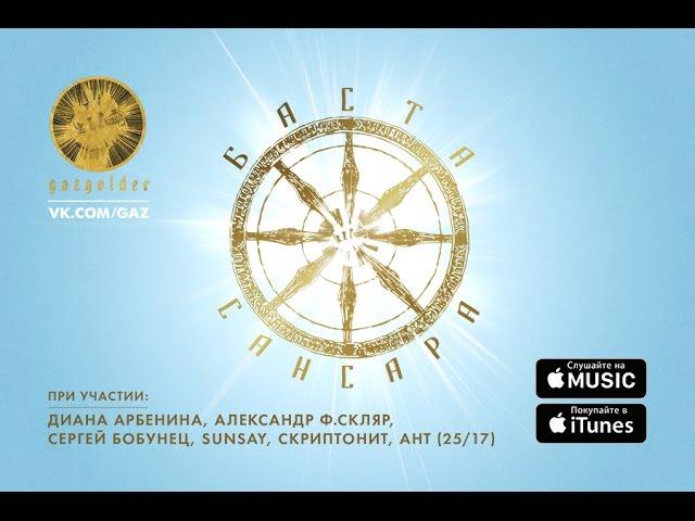 a-sunsay-25-17-gazgolder