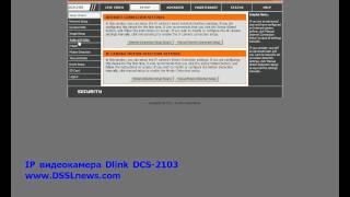 видео D-Link - DCS-7510