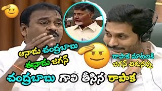 AP Assembly Day 3 Highlights || Rapaka Vara Prasada Rao Supports YS Jagan || Janasena MLA || TTM
