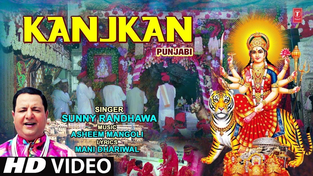 Kanjkan I SUNNY RANDHAWA I Punjabi Devi Bhajan I Full HD Video Song