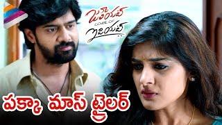 Juliet Lover of Idiot Movie Action Trailer | Naveen Chandra | Nivetha Thomas | Telugu Filmnagar