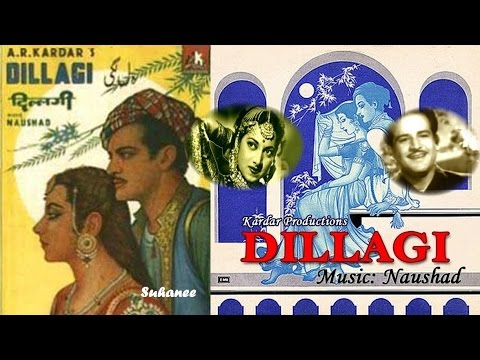 Film Dillagi 1949 - Evergreen songs