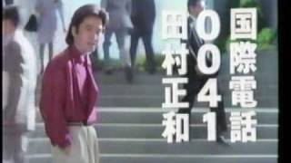ITJ /日本国際通信 1991.