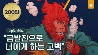 Baixar KozyPop - 몇번째 (Song By 찬현)