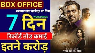 Bharat Box office Collection Day 7,Bharat Full Movie Box office, Salma khan, Katrina Kaif, Ali abbas