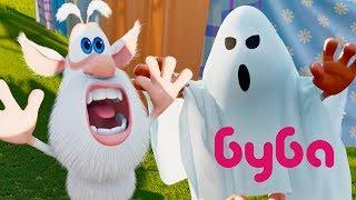 Буба и Привидение Смешной мультфильм Классные Мультики