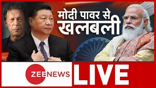Deshhit Live: 'मोदी पावर' से खलबली! | PM Modi US Visit | Modi In America | Quad | Joe Biden | UNGA