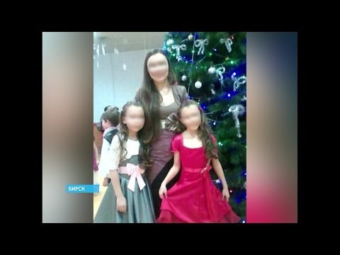 По факту гибели пятерых человек в Бирске возбуждено уголовное дело