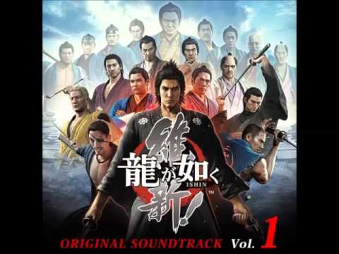 Ryu ga Gotoku Ishin! Original Soundtrack Vol.1 - 04 Innocence for Violence