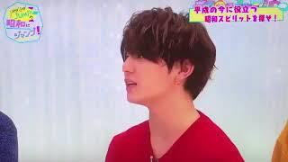 「昭和にジャンプ」にて山田涼介(Hey!Say!JUMP)がゆとり世代の若者たち...