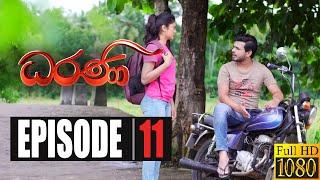 Dharani | Episode 11 28th September 2020 Thumbnail