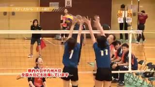 2018/4/15放送分_バレーボールチーム紹介 thumbnail