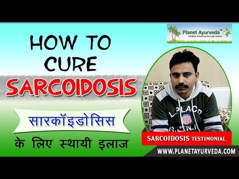 how-to-cure-sarcoidosis?---सारकॉइडोसिस-के-लिए-स्थायी-इलाज