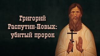 Леонид Болотин.