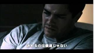 『復讐鬼 マイ・ジャスティス』予告編(日本語字幕)