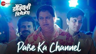 Paise Ka Channel | Dombivli Return | Sonu Kakkar | Pooja Kasekar & Sandeep Kulkarni