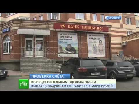 Банк ВТБ - официальный сайт -
