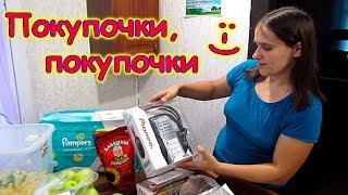Шолу сатып алулар қаласында. (10.19 г) Отбасы Бровченко.