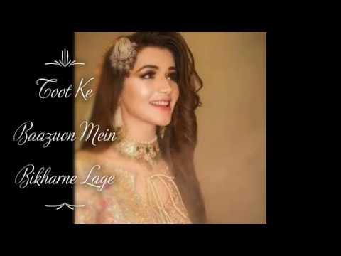 Aapke Pyaar Mein Hum Lyrics Video Song  Raaz  Dino Morea & Malini Sharma  Alka Yagnik