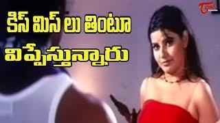 Madhu Sharama removing her dress | Pandu Movie Comedy Scenes