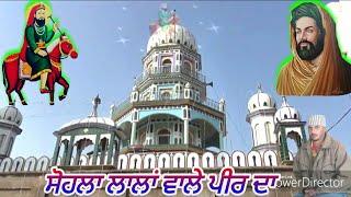 Categorias de vídeos Lakh data song