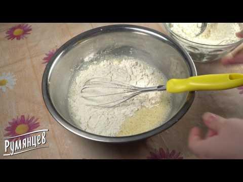 Домашнее печенье с молоком - рецепт от компании Румянцев