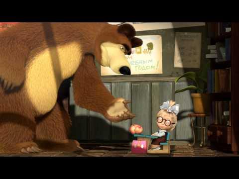 маша и медведь мульт новые серии