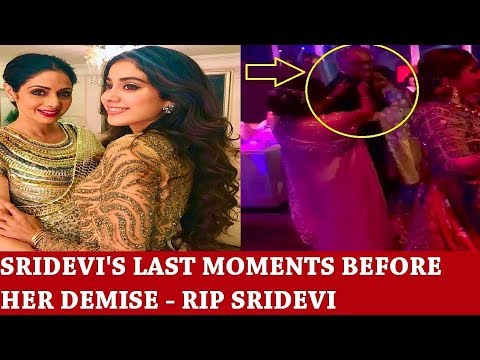 SRIDEVI'S LAST EVENT AND HAPPY MOMENTS WITH BONEY KAPOOR