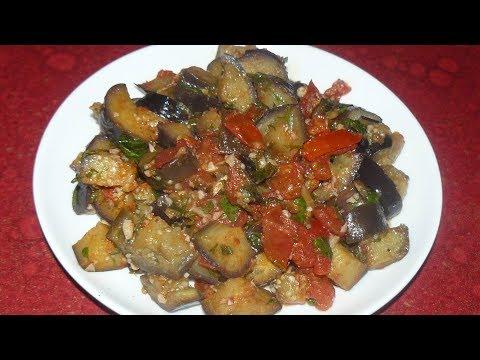 Тушеные баклажаны с помидорами. Очень вкусный и простой рецепт овощного блюда.