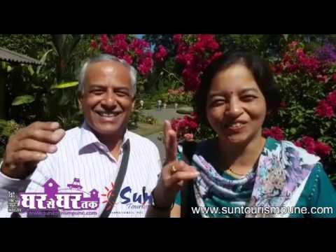 Sri Lanka Tours from Pune - Sun Tourism Pune