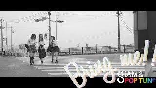2017年9月13日(水)発売 SiAM&POPTUNe 6th Single『Bring me!!』 品番...