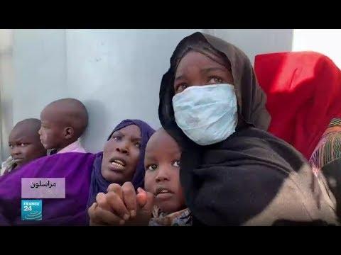 وثائقي- حصري على فرانس24..- ليبيا ..العبور إلى الجحيم-  - نشر قبل 1 ساعة