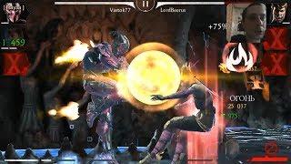 ОТРЯД АДСКОГО ОГНЯ В ВОЙНАХ ФРАКЦИЙ Mortal Kombat Mobile!