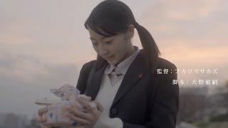 2017年6月10日(土)ヒューマントラストシネマ渋谷で劇場公開!渡辺俊美...