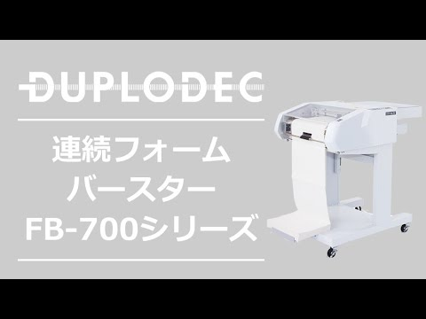 FB 700+オプション動画1228