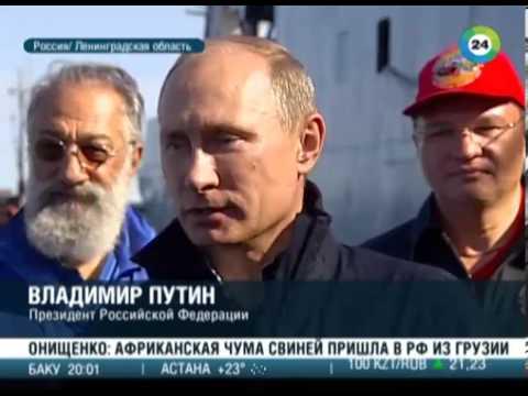 Путин сравнил погружение к затонувшему фрегату с путешествием на машине времени