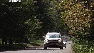 видео Транспортный налог-2012: вопросы и ответы