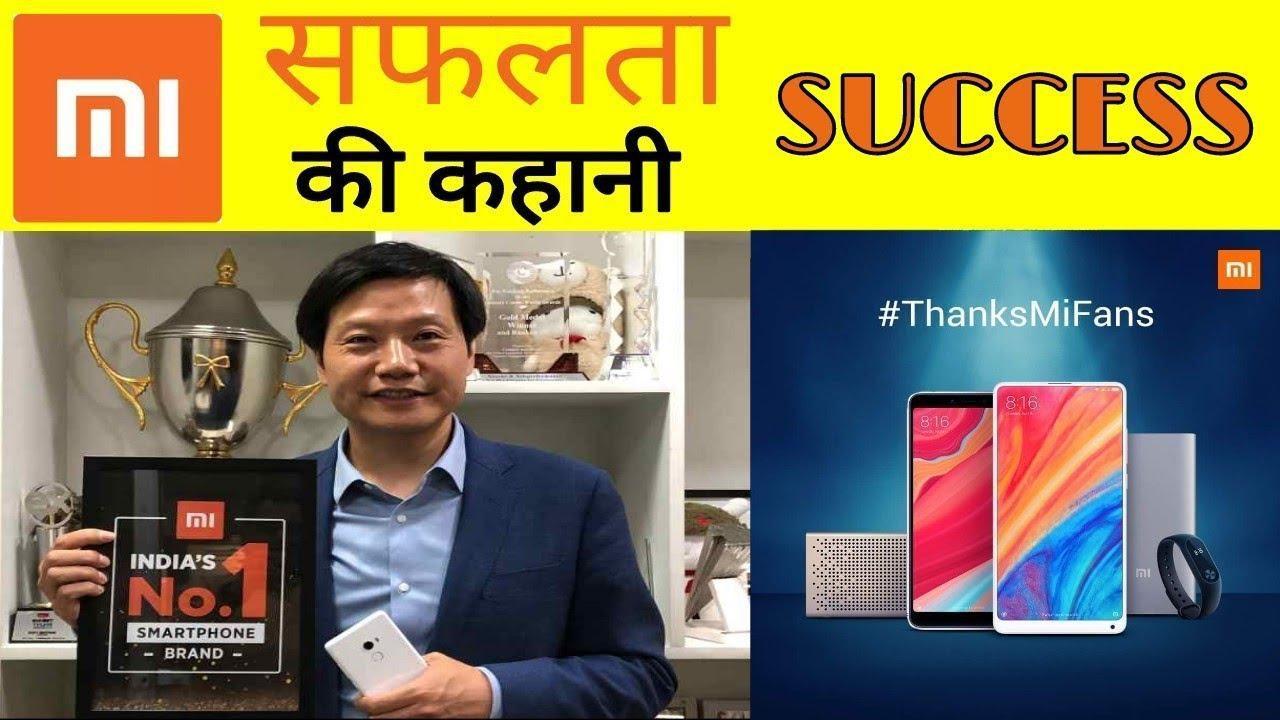 Xiaomi (MI) Success Story in Hindi  Lei Jun Biography  Best Chinese  Smartphone  Apple Of China  