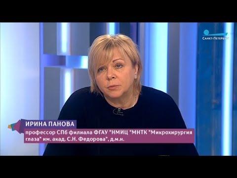 Панова Ирина Евгеньевна. Офтальмоонкология - от чего она возникает и как с ней бороться?