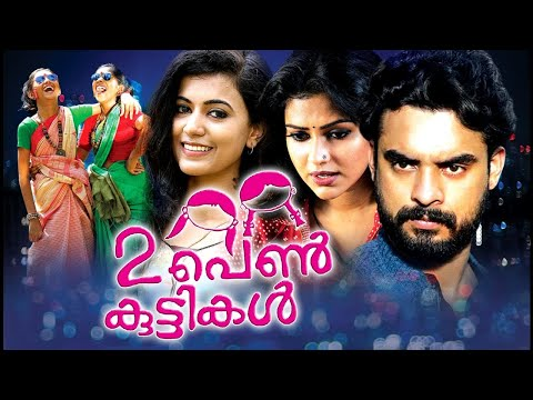 Latest Malayalam Movie Full 2018  # New Malayalam Movies # Tovino Thomas Movies