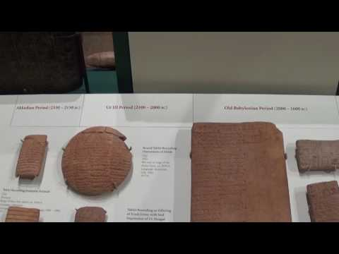 Ancient Near East: Clay Tablets