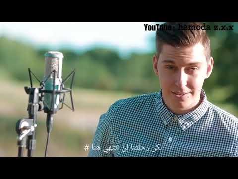 اغنية ديسباسيتو النسخة الالمانية مترجمة للعربي Despacito auf Deutsch