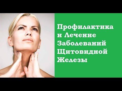 Многоузловой зоб щитовидной железы – причины, симптомы