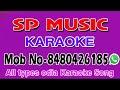 Nabama sreni jhiata odia karaoke song track