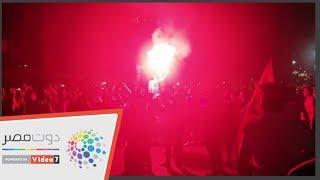 جماهير الأهلي تشعل الشماريخ وتغني أمام مقر النادي بعد الفوز على الزمالك