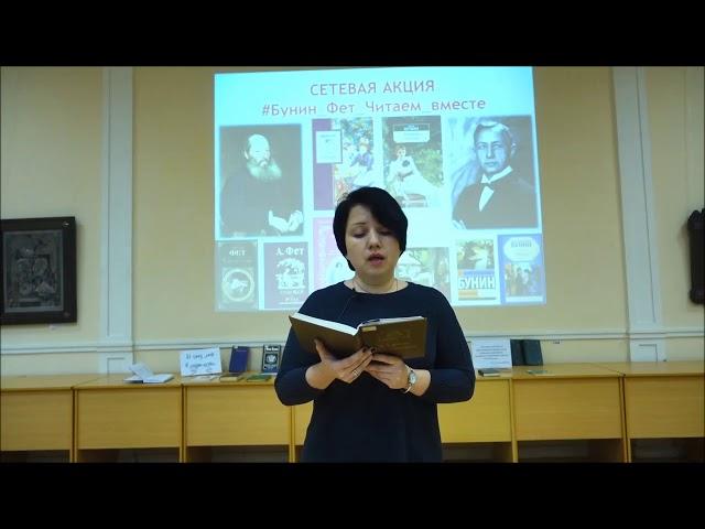 Наталья Братчикова читает произведение «Настанет день - исчезну я...» (Бунин Иван Алексеевич)